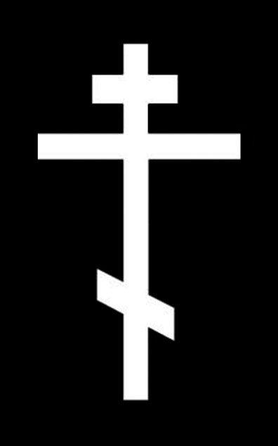 Крестики