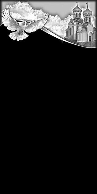 Вертикальное оформление лицевой стороны стелы